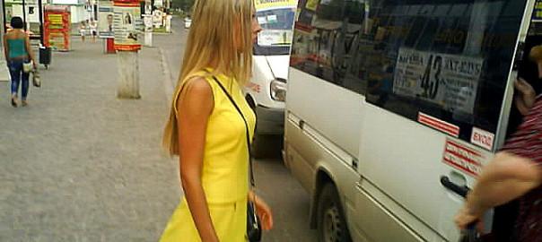 of brides ukraine City